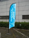 12 feet flying banner