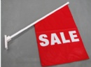 Sale Wall Flag